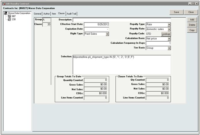 Adjust Rates Based on Sales with Sliding Royalty Scales with InOrder ERP